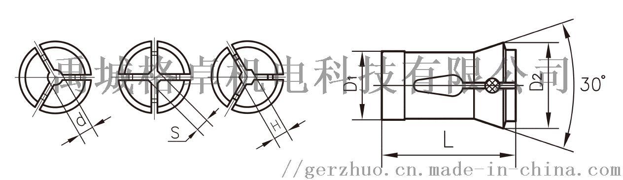 結構圖.jpg