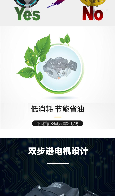 电动车增程器发电机详情页5KW_04.jpg