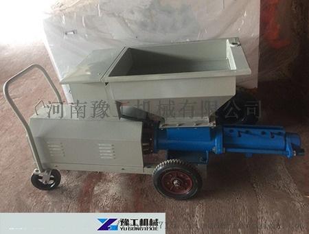 螺杆灌浆泵 (2).jpg
