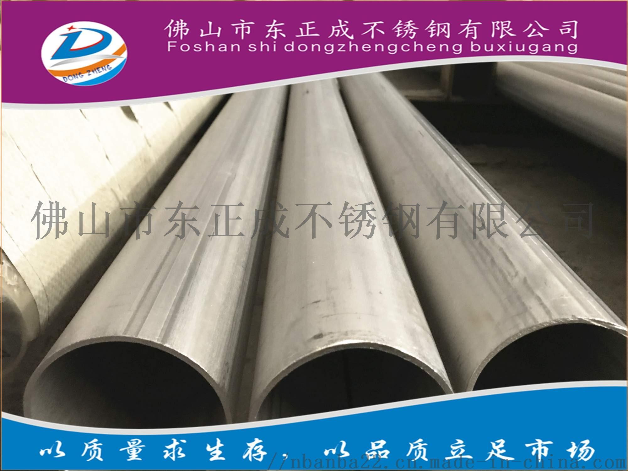 工業焊管12.jpg