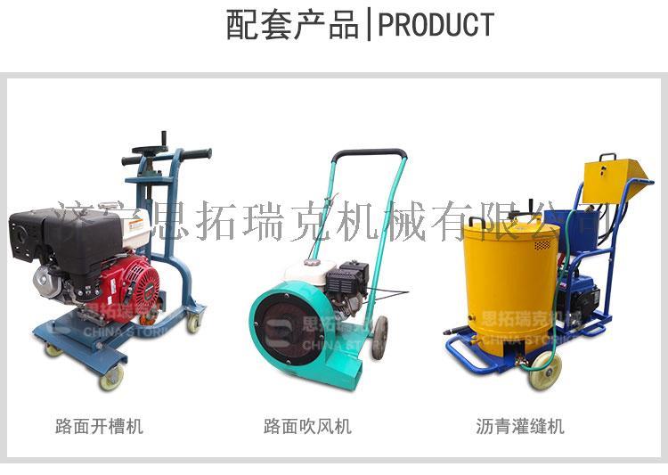 瀝青灌縫機廠家推薦使用60升馬路灌縫機出口東南亞36585132