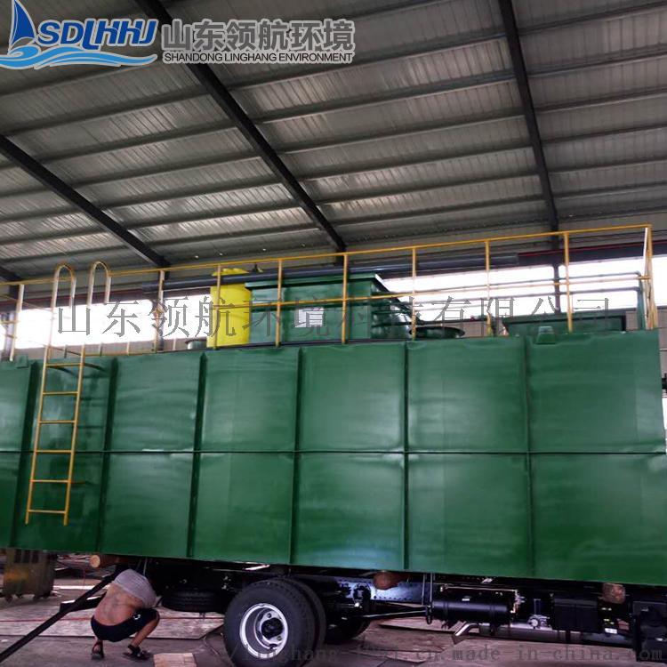 一体化地埋式污水处理设备厂家 山东领航766861392