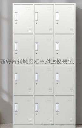 咸阳哪里有 铁皮文件柜档案柜13659259282798627045