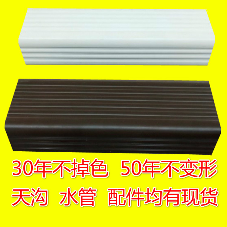 杭州方形铝合金下水管规格有现货773774552