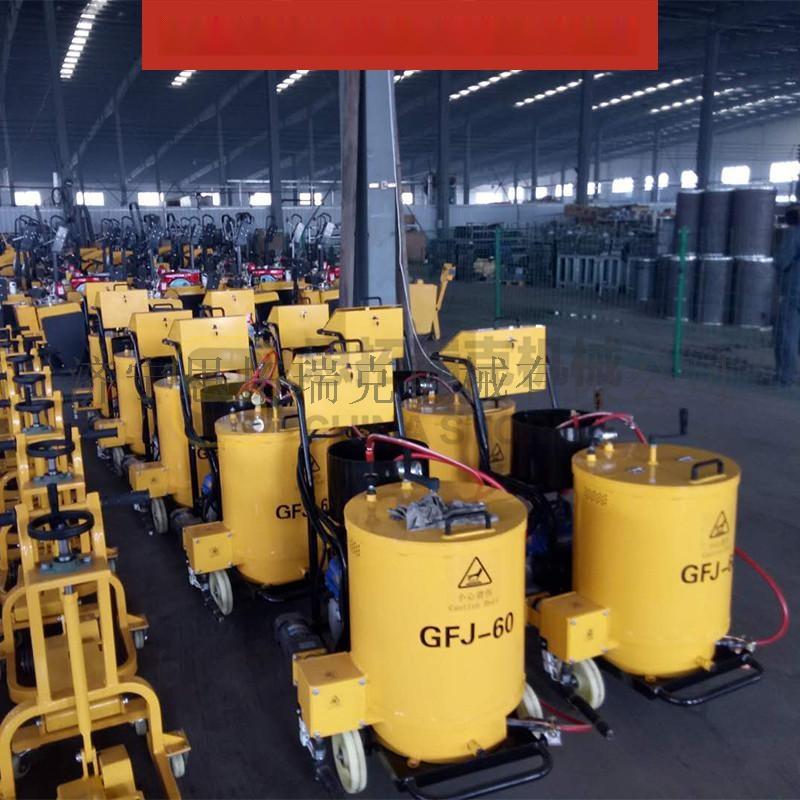 瀝青灌縫機廠家推薦使用60升馬路灌縫機出口東南亞36584802