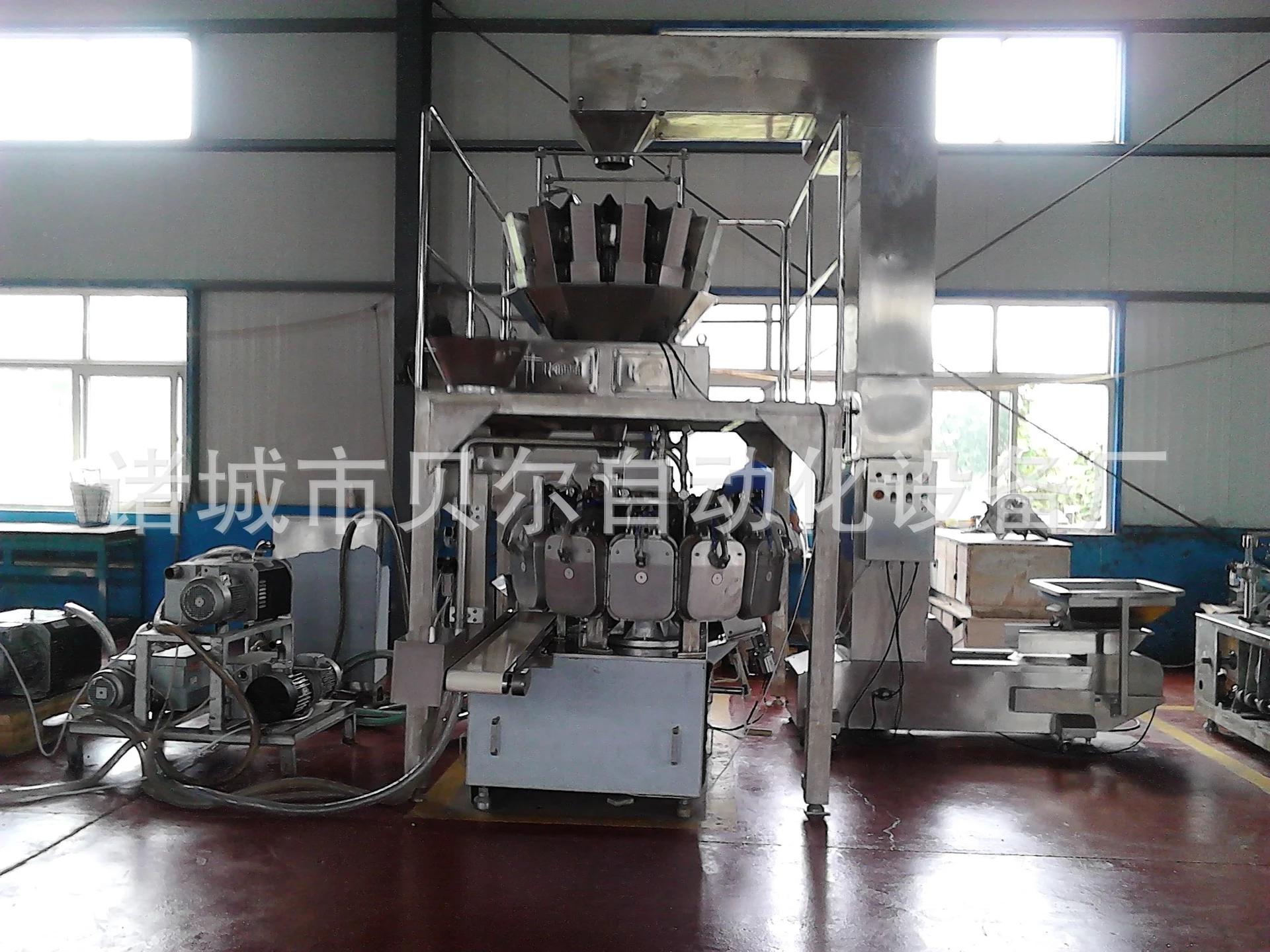 (廠家直銷)200g烏江榨菜給袋式包裝機,貝爾GDS-600型預製袋包裝機,定量給袋包裝機--自動提升,自動稱重,自動真空打碼707707512