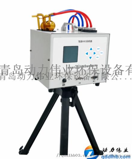雙通道大氣採樣器高校掛網中標產品84763545