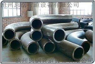 JIS B2312日标对焊钢管管件97901205