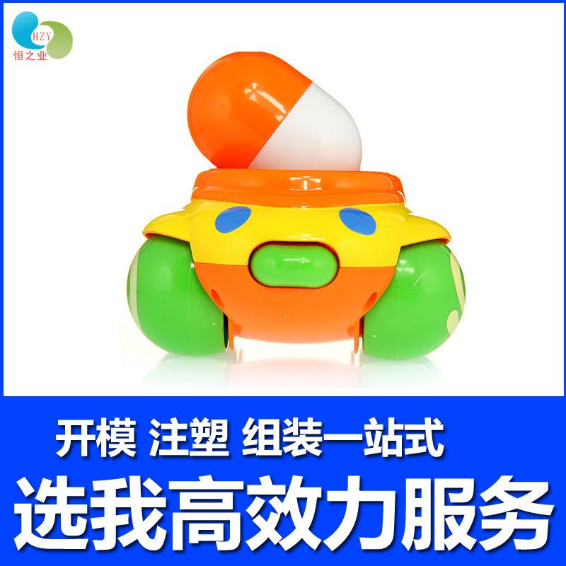 塑膠玩具注塑加工 兒童過家家益智塑料玩具 按圖紙或樣板開模定 (5).jpg