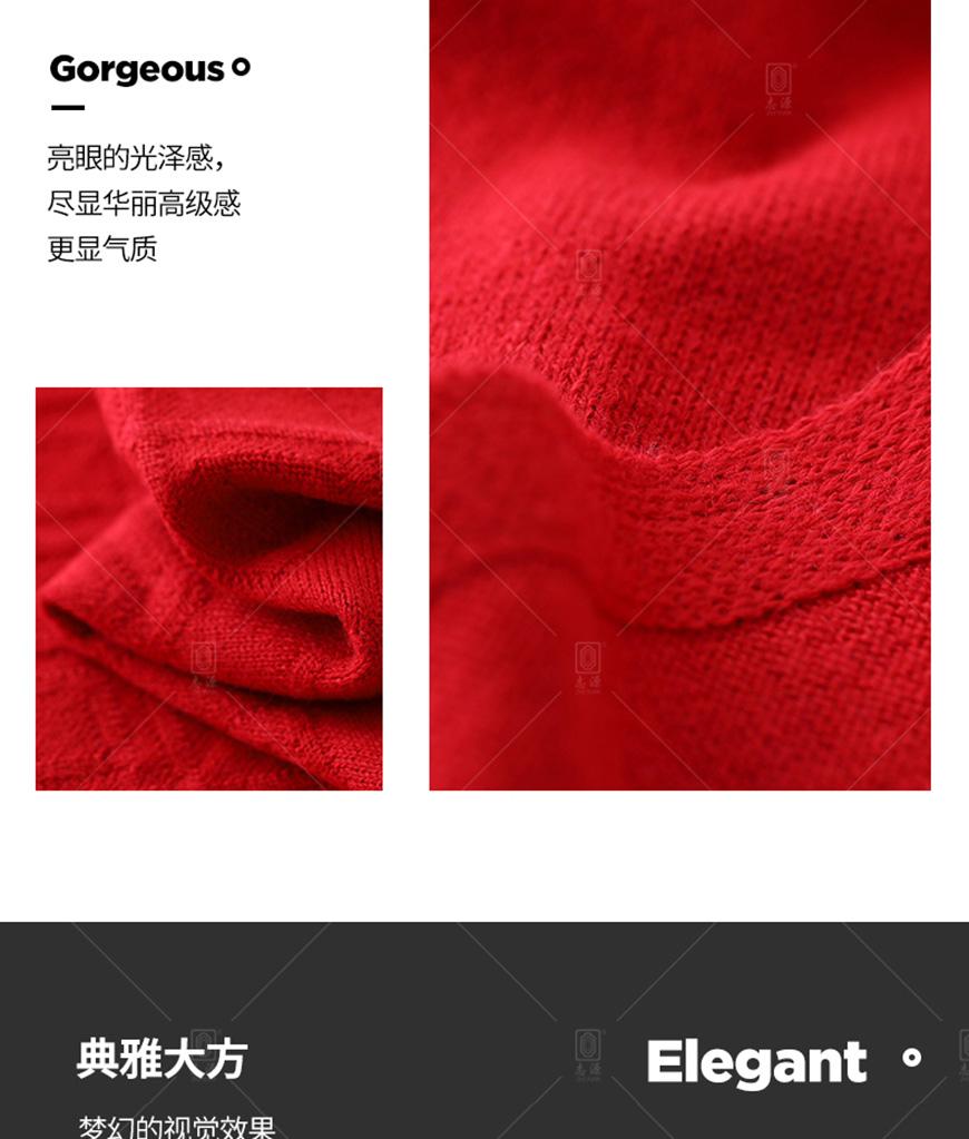 羊绒混纺纱_10.jpg
