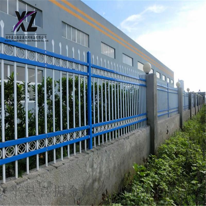 锌钢围墙护栏12.png