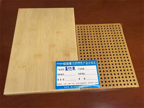 竹皮铝单板 木纹铝单板 冲孔铝单板.jpg