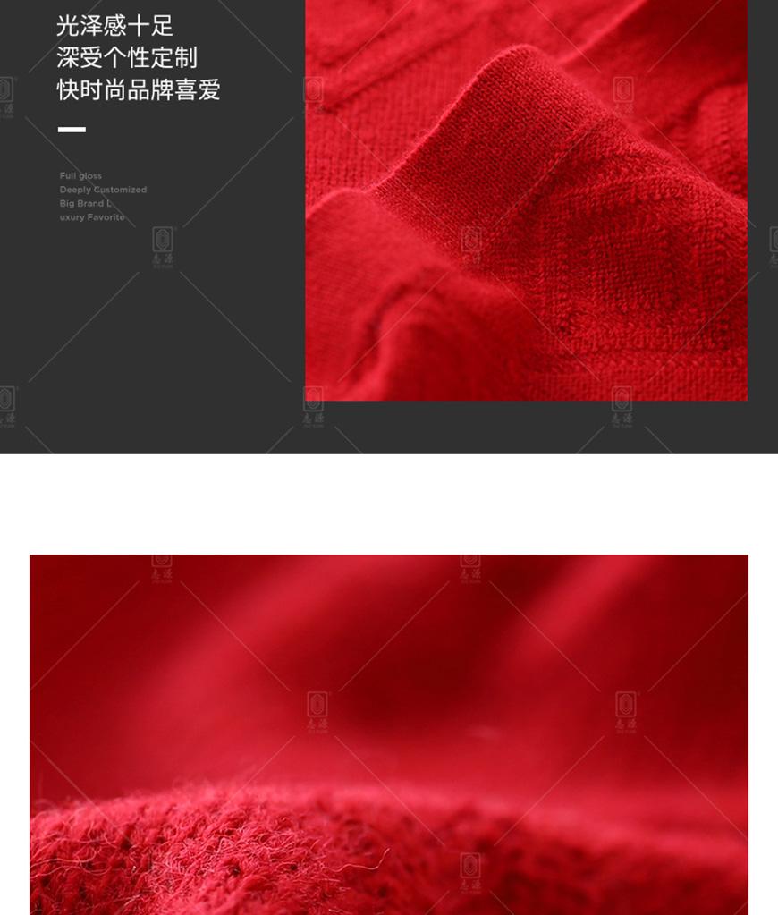 羊绒混纺纱_12.jpg