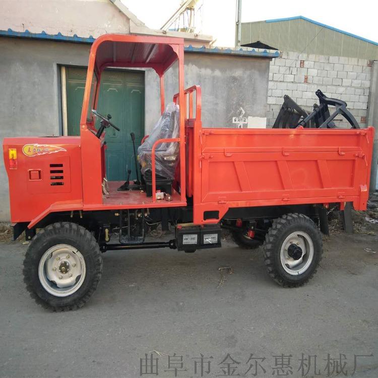四川供应25**柴油矿用四不像 山区爬坡四轮车116510082