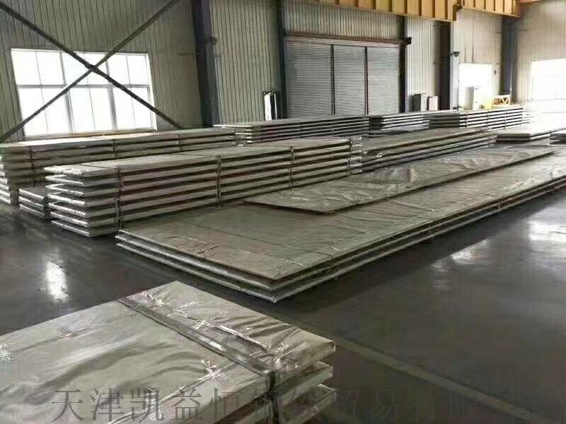 321不锈钢卷板报价 S32168不锈钢卷板分条834720905