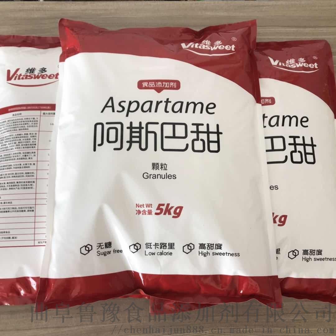 大量厂家直销甜味剂阿斯巴甜103347382