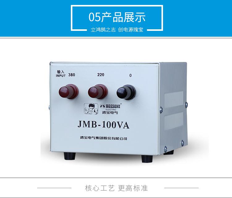 JMB1-J12.jpg