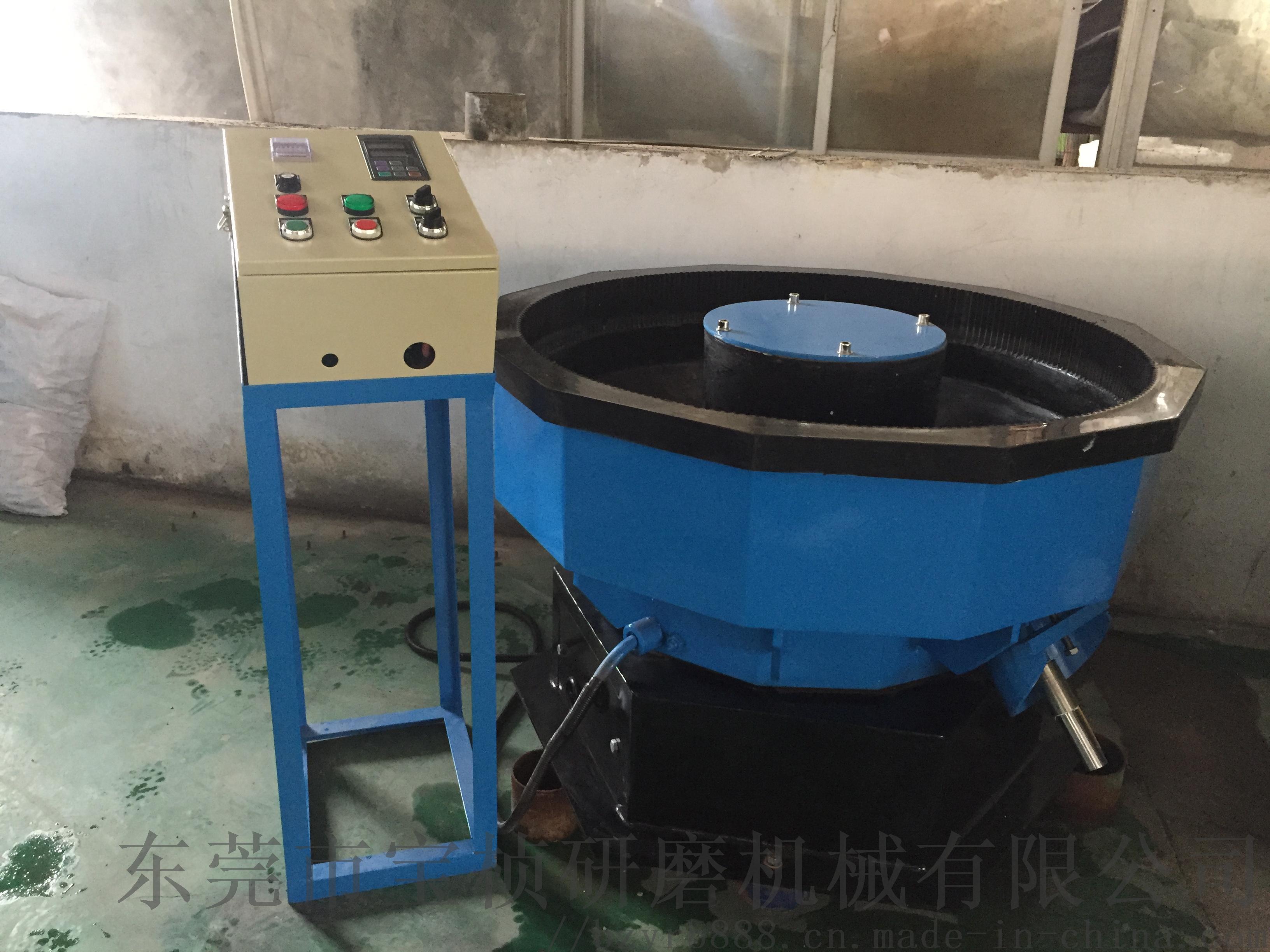 蓝色,200L振动研磨机 (6).jpg