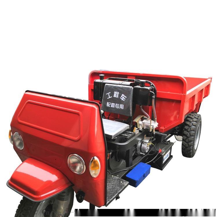 带高低速的农用三轮车/自卸式搬运货物三马子118717402