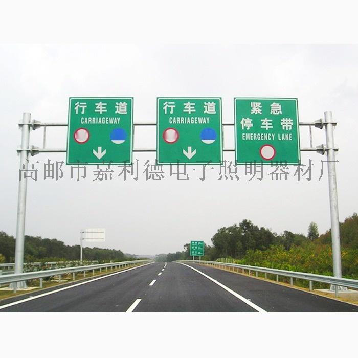 高速龍門架標誌杆4.jpg