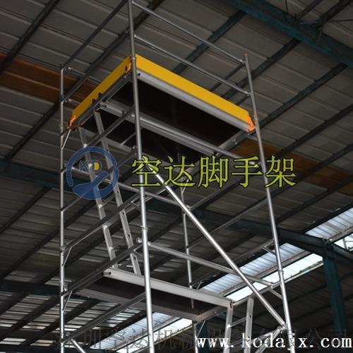 6米斜爬梯 (3) - 副本.jpg