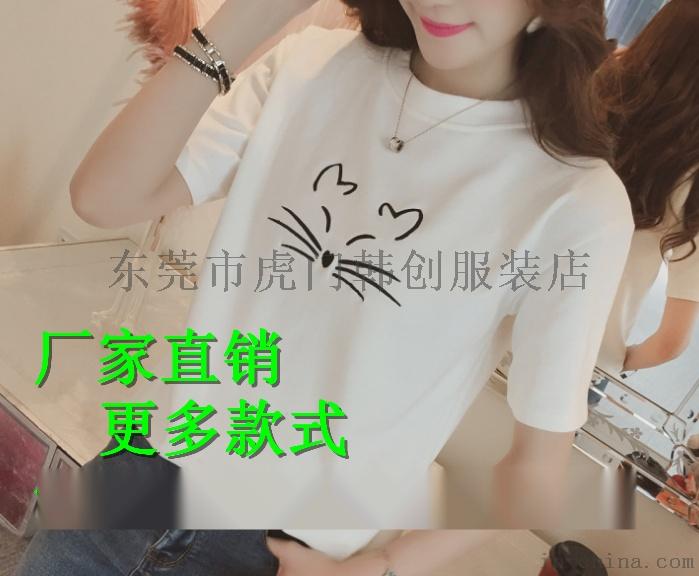 QQ图片20180321121743
