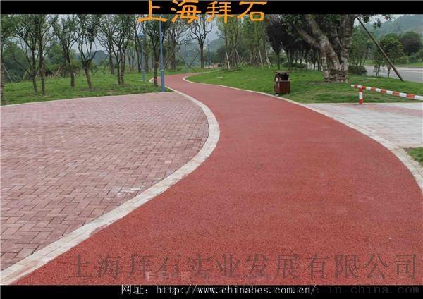 浙江溫州廣場|生態透水混凝土價格|透水混凝土廠家768484235