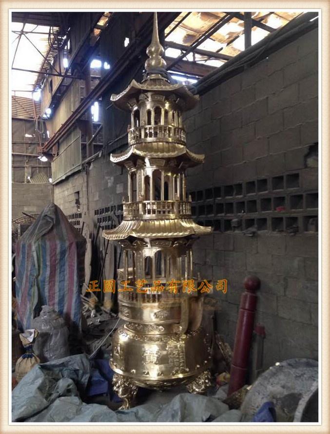 苍南瑞盛工艺厂 1117