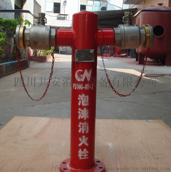 消火栓·.png