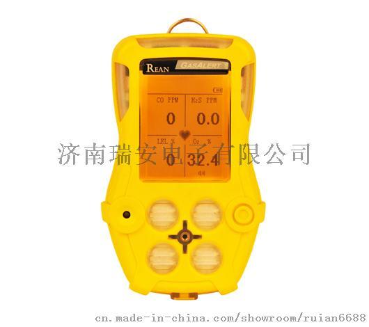 维护和校正氢气气体报警器的技巧766217835