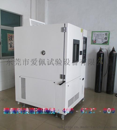 小型锂电池高低温湿热试验箱774219265