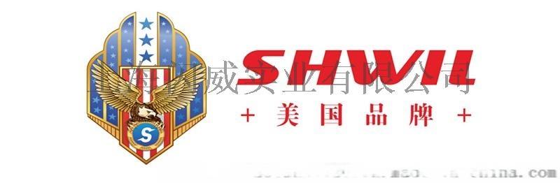 大慶油田管道專用300a柴油焊機86344385