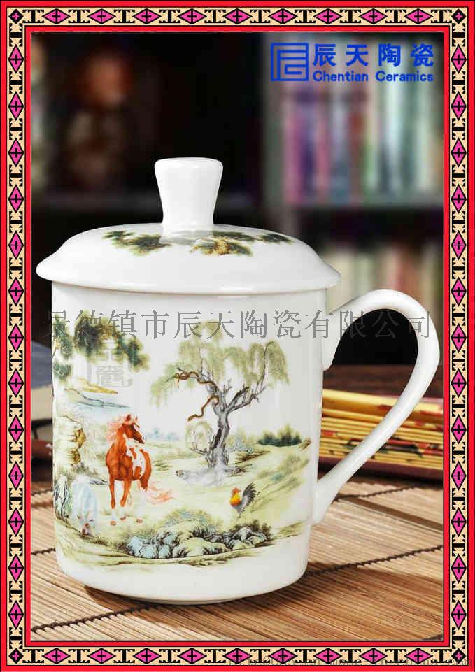 创意卡通陶瓷杯 订做双层陶瓷茶杯 订制纯色陶瓷茶杯60884205