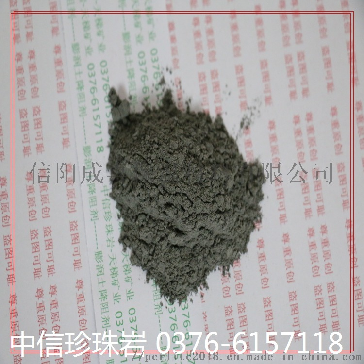 复杂防雷接地膨润土降阻剂97781802