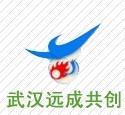 供应凝结芽孢杆菌 促消化 现货 厂家直销756139305