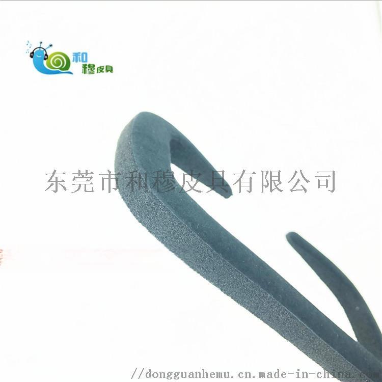 电压背胶耳机海绵头条 蛋白皮头条71516272