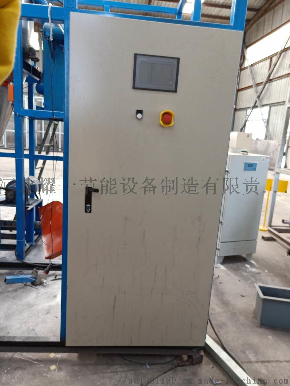 流化床炉往复炉链条炉振动炉脱硝均有成功案例的厂家811349702