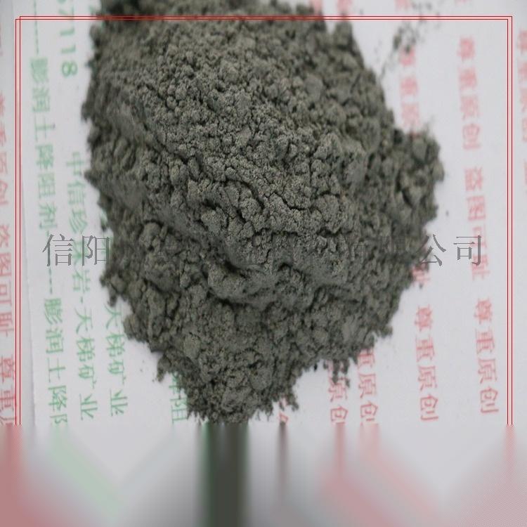 复杂防雷接地膨润土降阻剂812226202