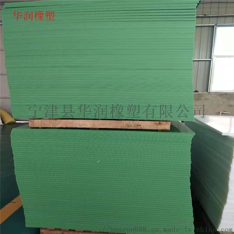 PE塑料板全网低价销售763312922