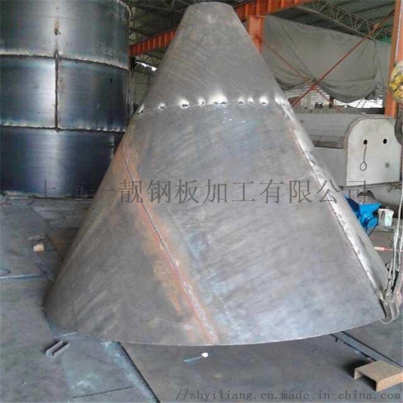 10b板材卷圆加工、上海钢材拉弯加工.jpg