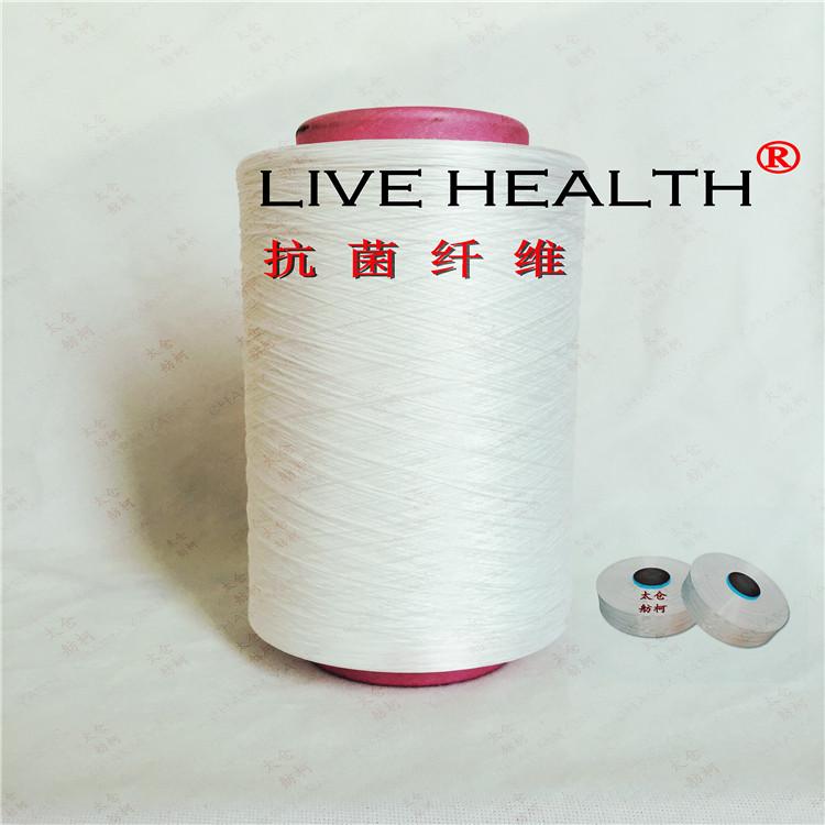 尼龙铜离子抗菌丝、抗菌纤维、抗菌纱线、铜锌银71915105
