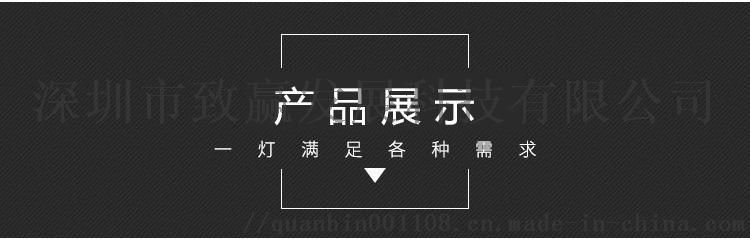 描述3.jpg
