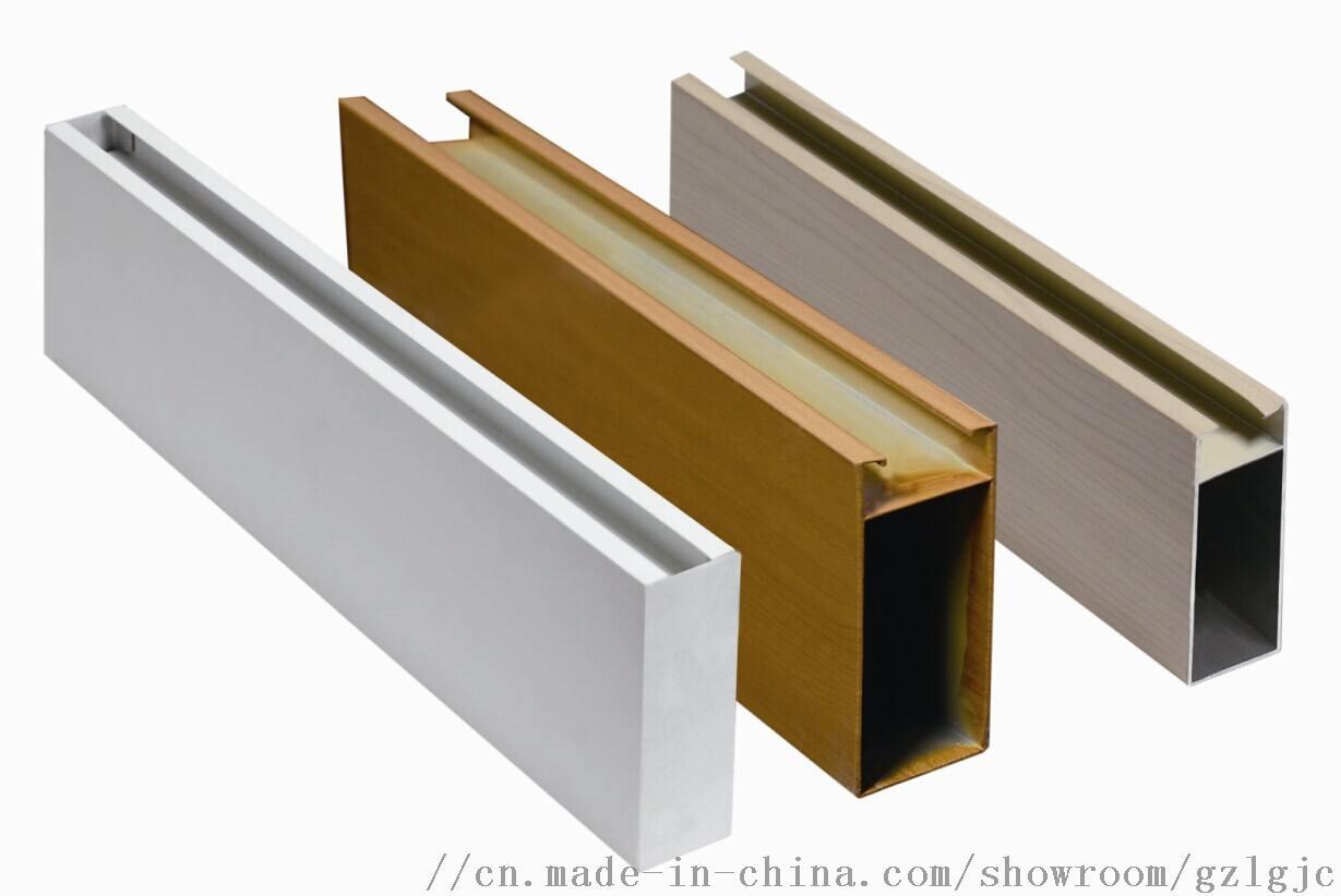 U型铝方通天花吊顶装饰材料供应811951685
