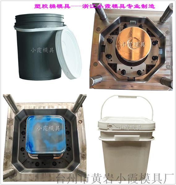 21L化工桶塑胶模具21L胶水桶塑胶模具774125312