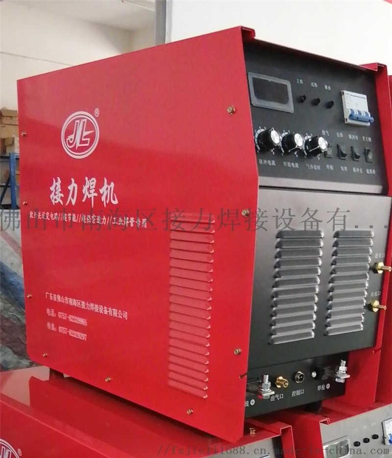 佛山接力不锈钢制管自动焊机 304逆变不锈钢模具精密焊接激光焊机厂家90016222