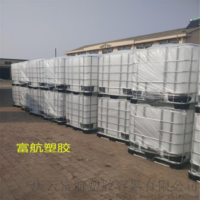 耐酸鹼噸桶 IBC集裝箱 耐腐蝕易搬運742831512