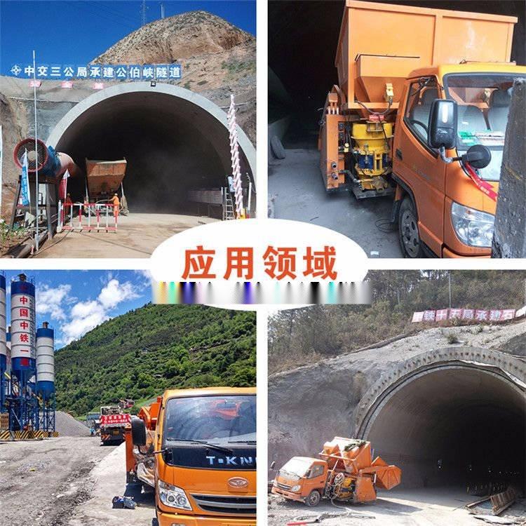 重庆巫溪喷浆车/喷浆车_喷锚车厂家销售