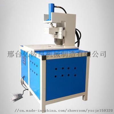 廠家直銷方管直角衝角機 最新產品高效率高生產800749412