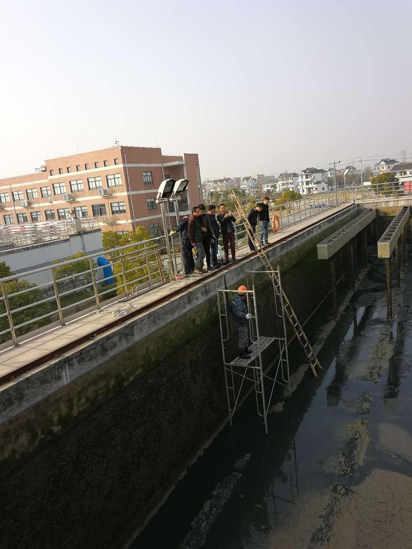 绵阳市污水厂氧化反应池断裂缝漏水堵漏公司动态935164115