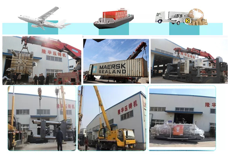 廠家直銷/明碼標價/隆華品牌/LH-700T鎂鋁合金壓鑄機( 進出口免檢產品)136872695